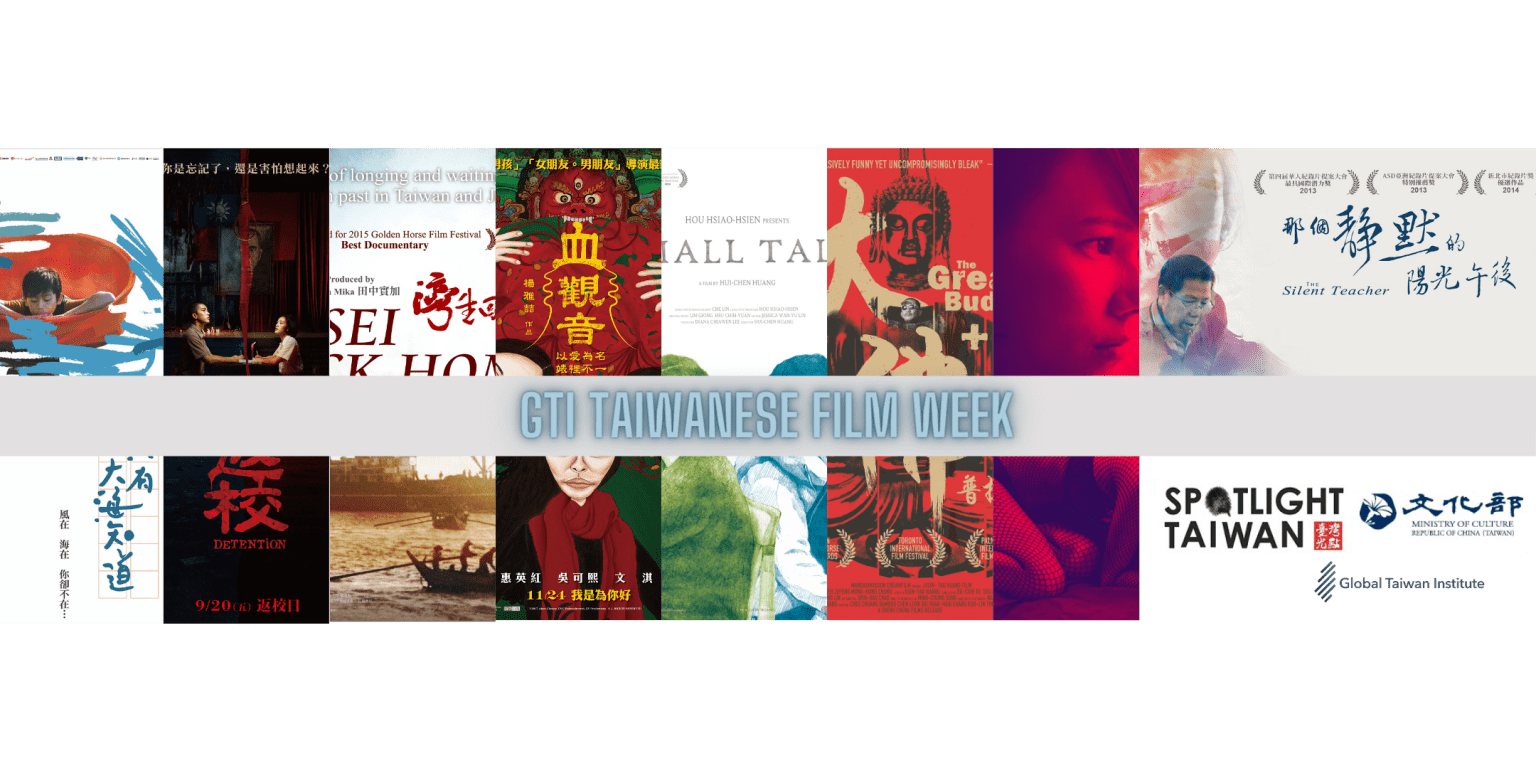 U.S.-based think tank to launch Taiwanese film festival online