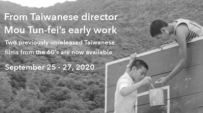 Previously unreleased works of Taiwanese film pioneer to be screened in the U.S.