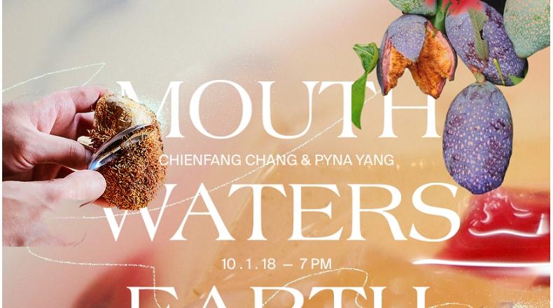 台灣食物旅行作家張健芳 紐約談寫作、食材與文化