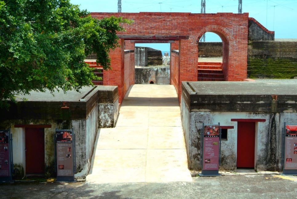 Qihou Battery