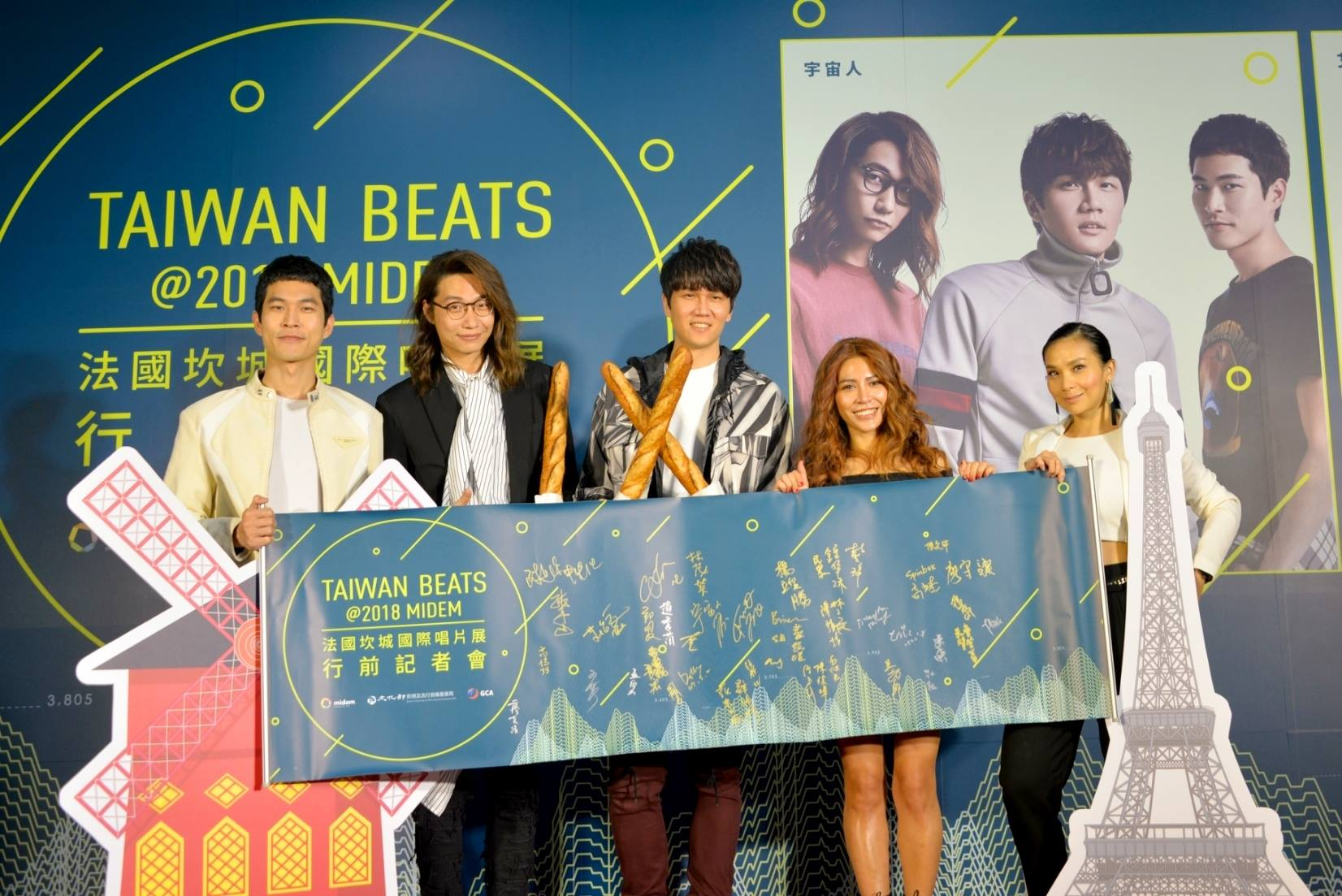 Taiwanese artists gear up for Midem beach showcase