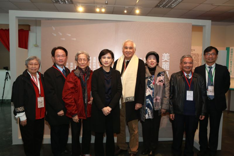 Exhibición especial sobre el 40º aniversario del Incidente de Kaohsiung