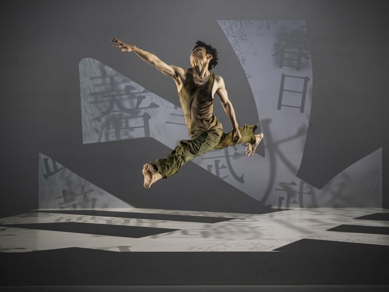 Cloud Gate Dance Theater of Taiwan- West Coast Premiere of Formosa