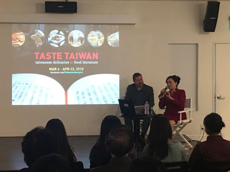林慧懿、白睿文 總結美食文學中的臺灣品味
