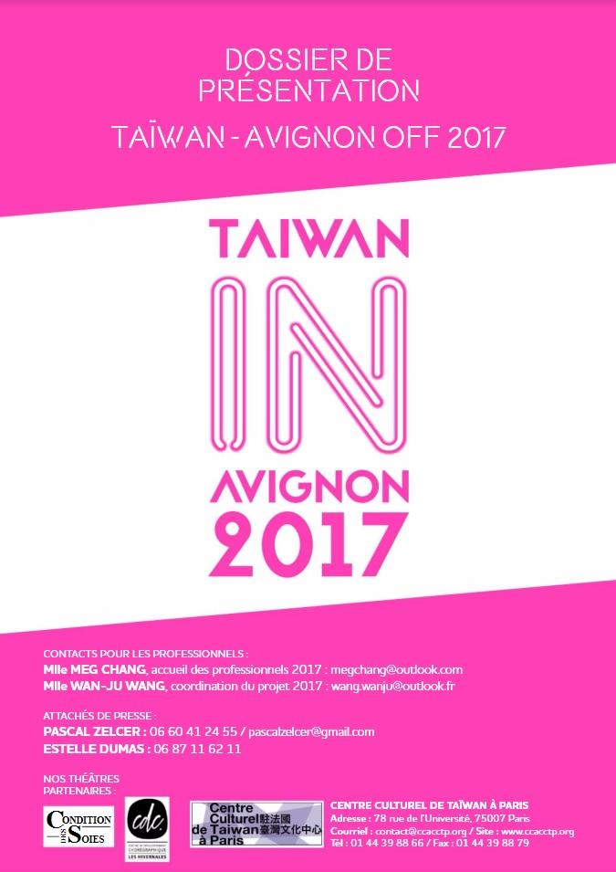 Programme du Centre Culturel de Taïwan à Paris pour le OFF 2017