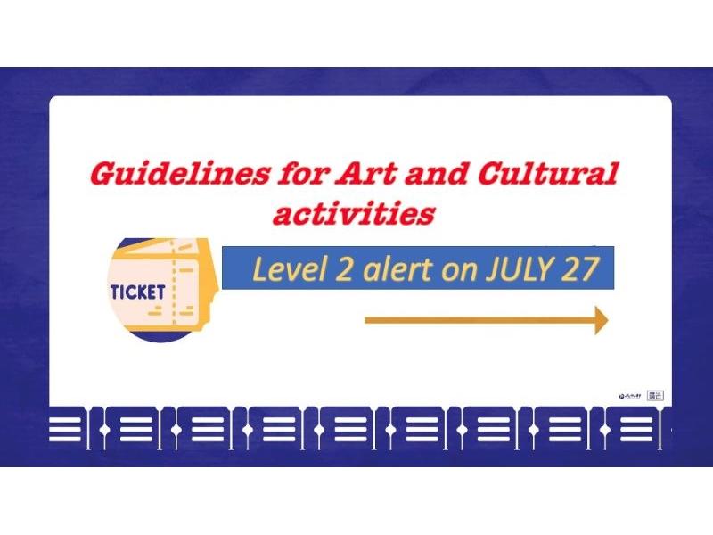 Lignes directrices des activités artistiques et culturelles sous le niveau II de prévention épidémique