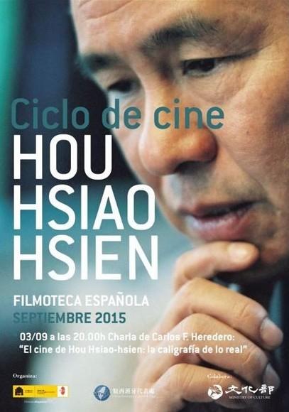 Spain gears up for Hou Hsiao-hsien film screenings