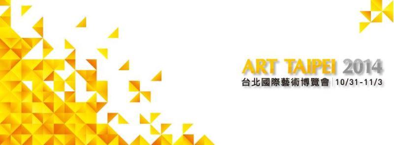 '2014 Art Taipei'
