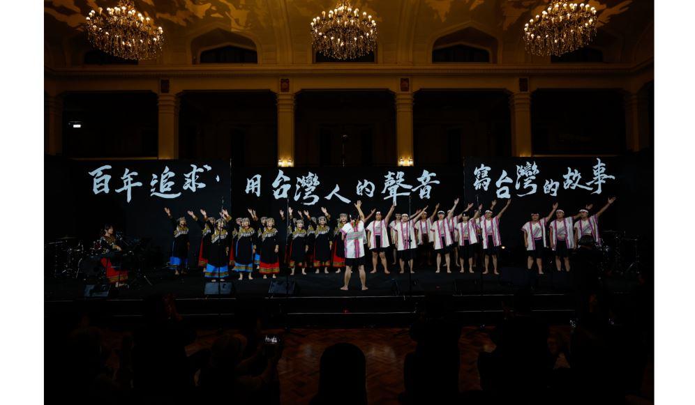 紀念文協百年 「百年追求‧世紀之約」致敬台灣先賢