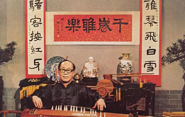 《箏服世界-梁在平的古韻新聲》│2019世代之聲─臺灣族群音樂紀實系列