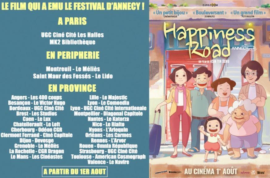 「幸福路上」法國院線上映