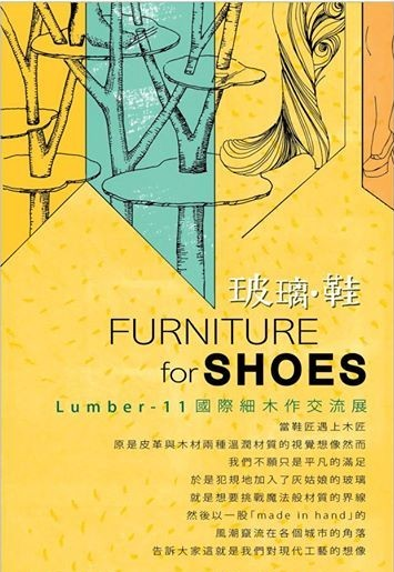 'Lumber 11: Furniture for Shoes'