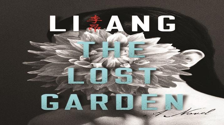 "Li Ang and her ""Lost Garden"" with the Translators: Sylvia Lin and Howard Goldblatt"