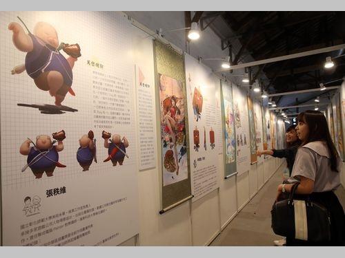 台北で漫画フェス 漫画家100人が台湾グルメをモチーフに神獣描く