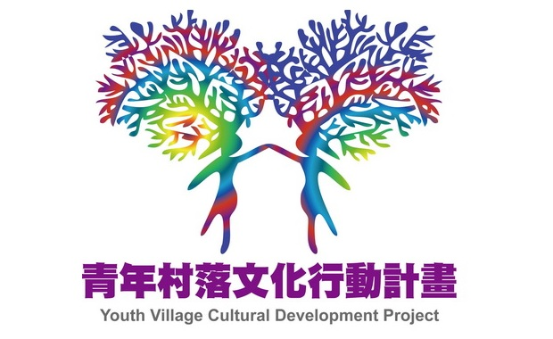 The 'Youth Go' subsidy program for local, foreign residents