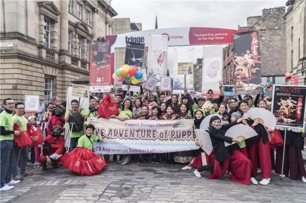 Scotland | Taiwan Season 2016 @ Edinburgh Fringe