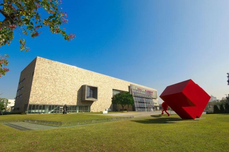 【文化台湾】いつでもどこでも楽しむ台湾文化!国立台湾美術館をオンライン見学しに行きましょう!