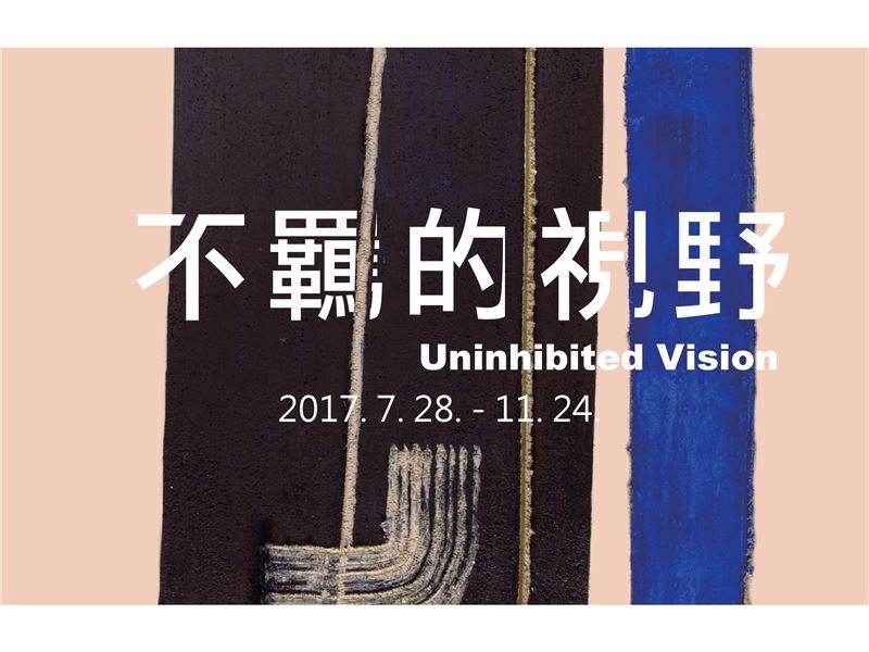 Uninhibited Vision – The Pottery Works by Pablo Picasso, Manfredo Borsi, Hans Hartung, A-SunWU, Paloma CHANG