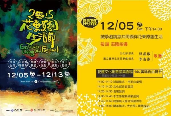 'East Coast Living Art Festival'