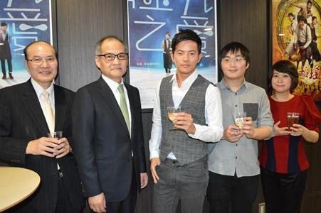 東京で台湾映画『オーロラの愛』プレミア上映会が開催