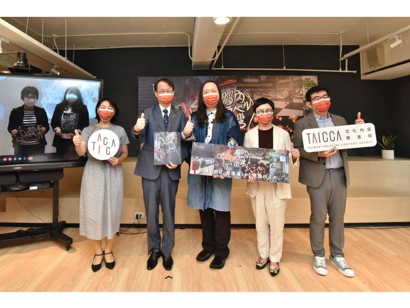 TAICCA launches 'Trip to Taiwan from the Mind' in Japan to promote Taiwan's culture