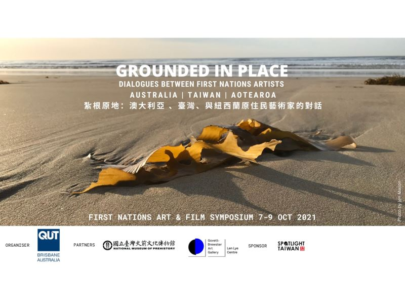 15 First Nations artists from Australia, Taiwan and Aotearoa participate in online symposium