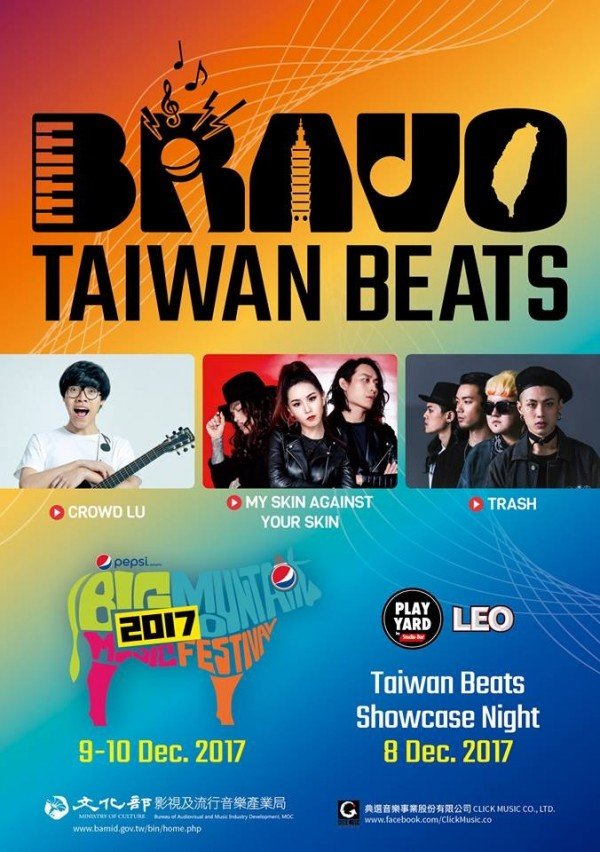 Taiwan singers set out for Singapore, Thailand music fests