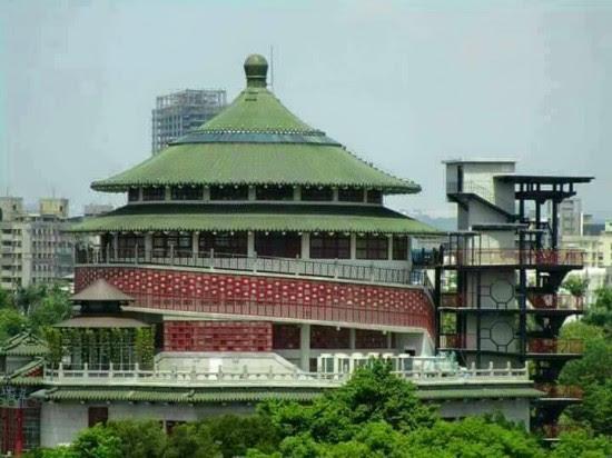 NTCRI—Antenne Taipei