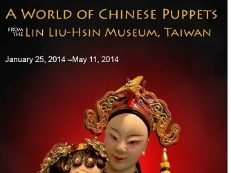 Exhibition in Hawaii to showcase Taiwanese puppetry