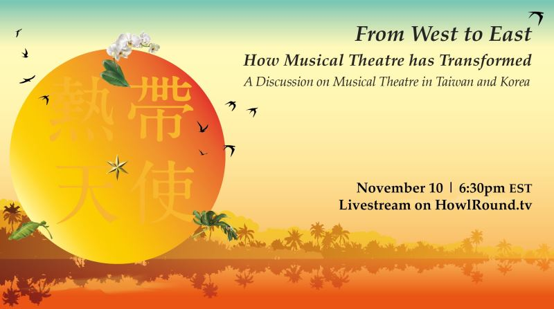 New musical based on Taiwanese novel set for online reading