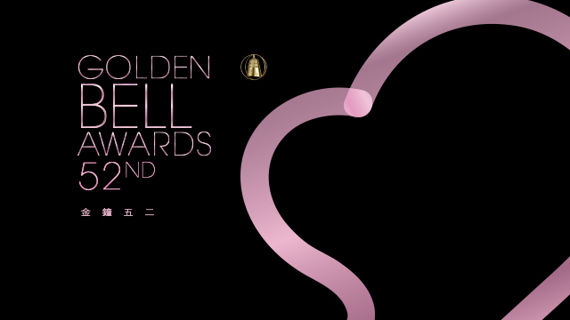 Golden Bell Awards