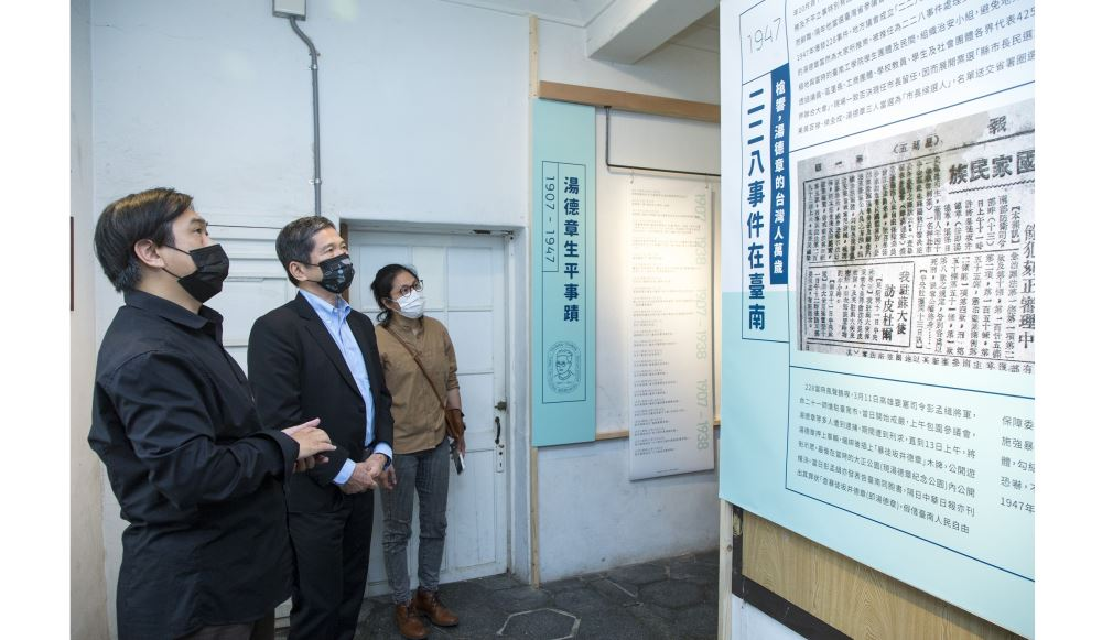 Culture Minister Lee Yung-te visits newly opened Thng Tik-tsiong Memorial Hall