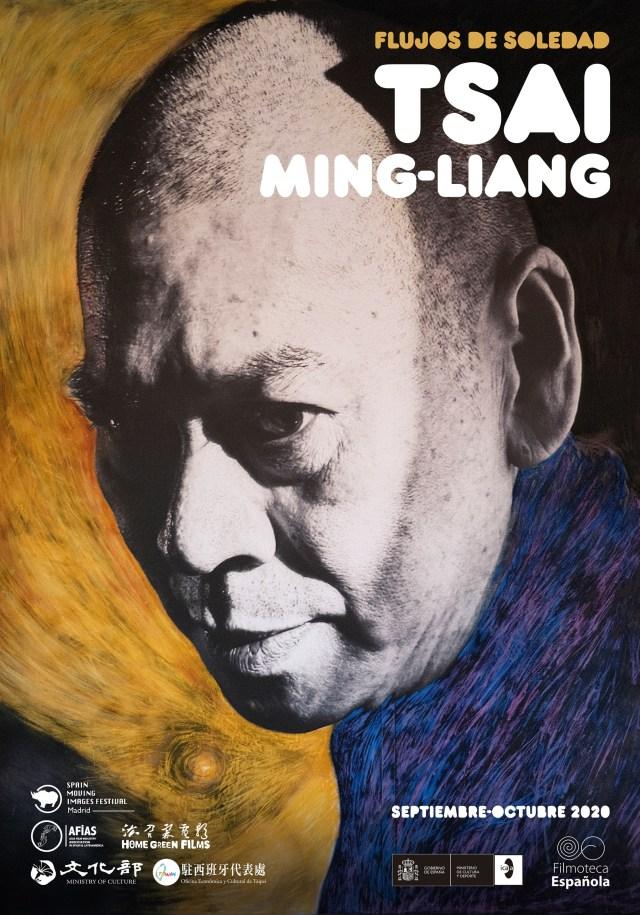 Spain festival holds Tsai Ming-liang film retrospective