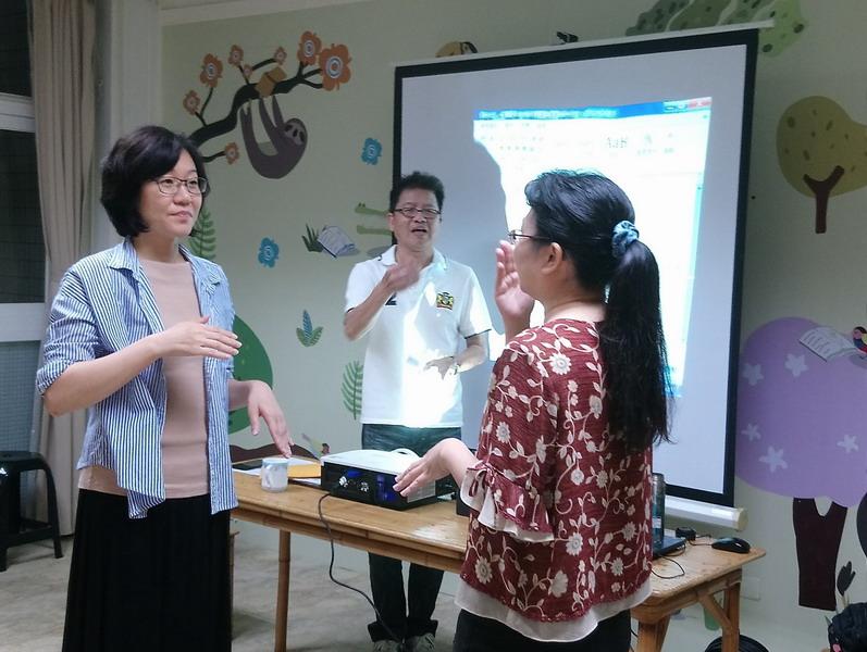 手語課程培訓