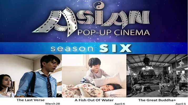 Asian Pop-Up Cinema-Season Six to Spotlight 3 Fresh Talents from Taiwan, March 28 and April 4 – 5