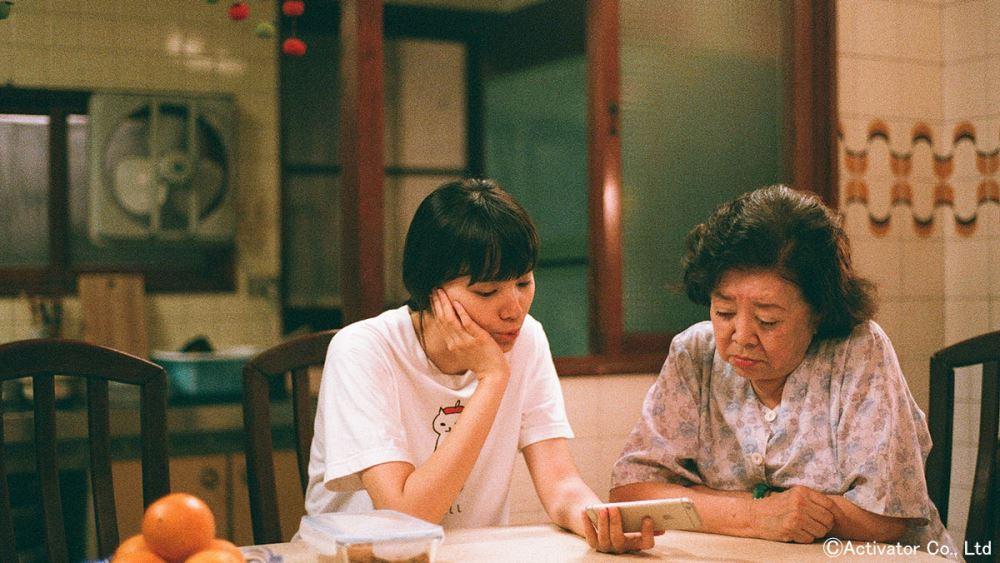 【映画】2021台湾映画上映&トークイベント「台湾映画の