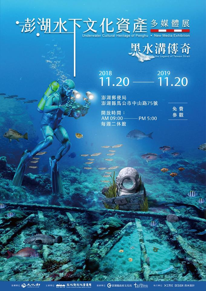 'Underwater Cultural Heritage of Penghu: Legend of the Penghu Channel'