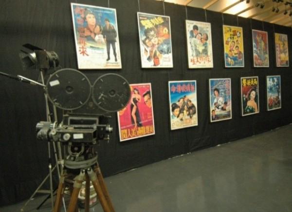 Film | Digital Restoration