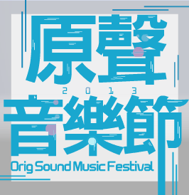 Concert showcasing original music starts this weekend