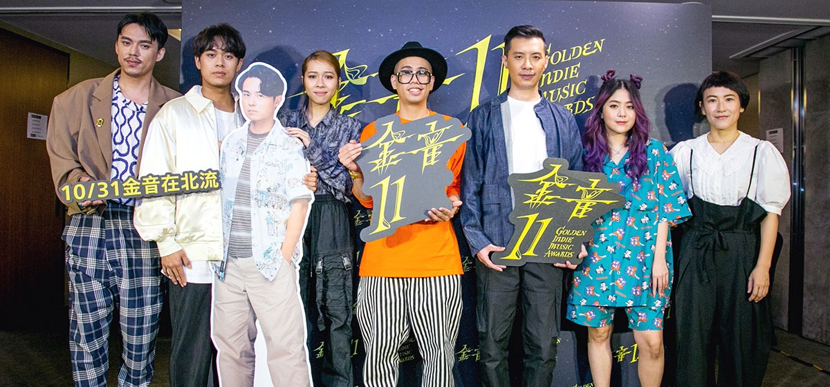Winners of Golden Indie Music Awards honored at ceremony at Taipei Music Center