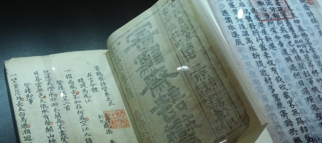 From First Sino-Japanese War to Cession of Taiwan: A Special Exhibition of Taiwan Literature
