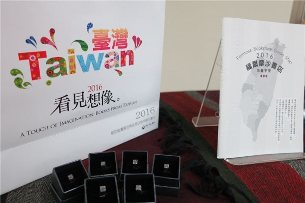 Taiwan publications to join largest SEA book fair
