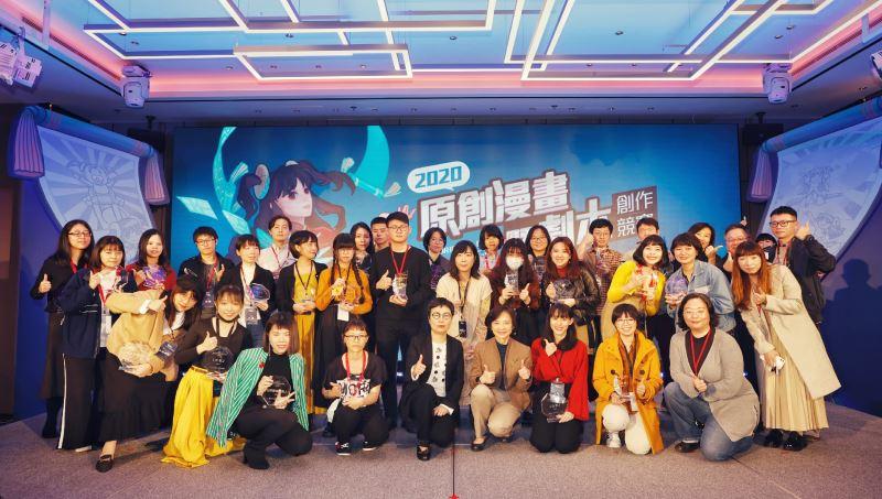 創作活動を後押し 文策院が漫画コンテストを初開催  金賞は日本時代を描いた作品