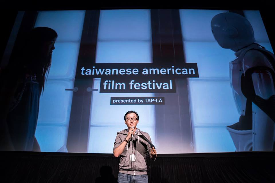 Taiwanese American Film Festival call for submissions