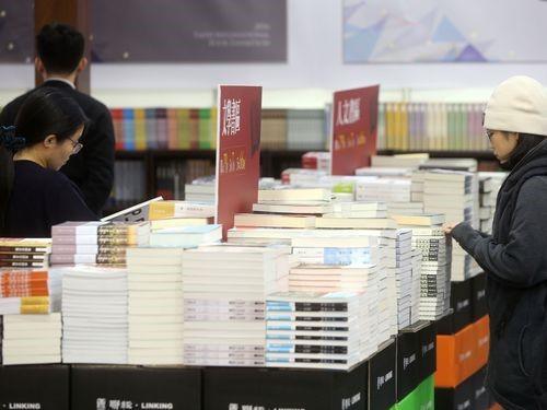 国際ブックフェア閉幕 6日間で来場者50万人