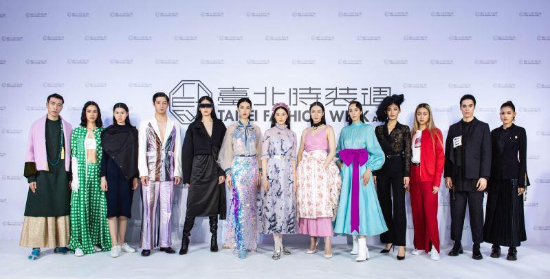 2021 Taipei Fashion Week AW21 focusing on sustainable fashion kicks off