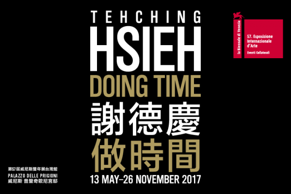 Taiwan's Tehching Hsieh to do time at Venice Biennale