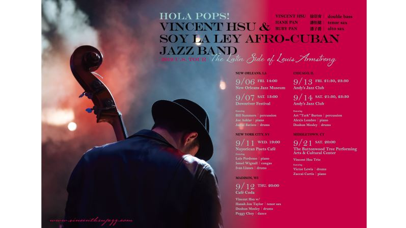 Vincent Hsu & Soy La Ley Afro-Cuban Jazz Band U.S. tour: Hola Pops!—The Latin Side of Louis Armstrong