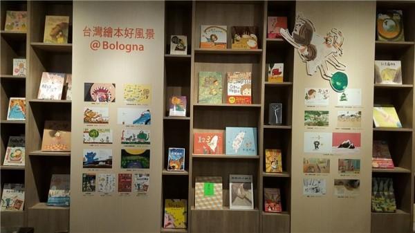 Bologna | 'Bologna Book Fair'