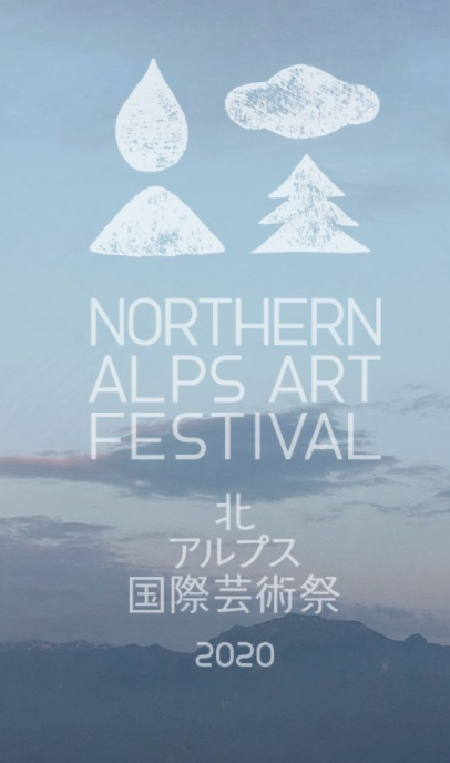 Taiwanese illustrator Jimmy Liao to present book-themed installation at Northern Alps Art Festival in Japan